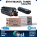 HP Q2612A / 12A / 1010-1020-Siyah Muadil Toner